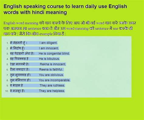 A Short Story With Ten Proverbs In Hindi | READILY-RAISING ML